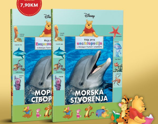 "LJ&Z i Tropik poklanjaju: Moja prva enciklopedija s Winniejem Poohom i prijateljima (3. knjiga ""Morska stvorenja"")"