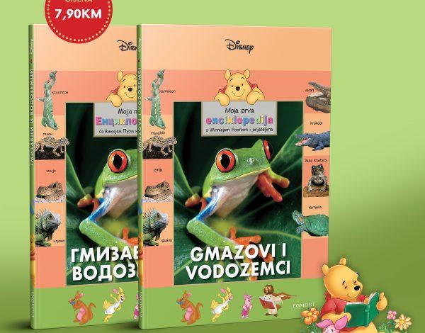 """LJ&Z i Tropik poklanjaju: Moja prva enciklopedija s Winniejem Poohom i prijateljima (4. knjiga """"Gmizavci i vodozemci"""")"""