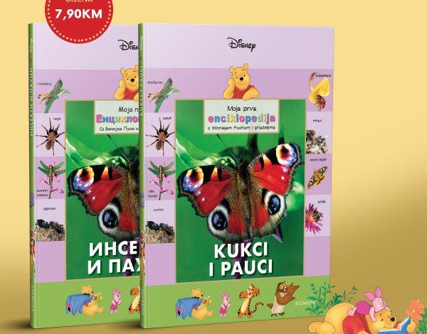 "LJ&Z i Tropik poklanjaju: Moja prva enciklopedija s Winniejem Poohom i prijateljima (5. knjiga ""Insekti i pauci"")"