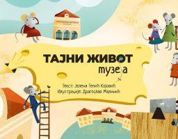 """Knjiga za djecu """"Tajni život muzeja"""" u izdanju MSURS od danas besplatna!"""