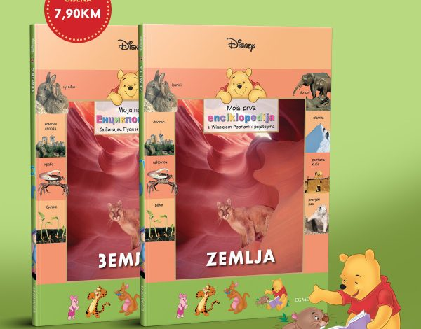 "LJ&Z i Tropik poklanjaju: Moja prva enciklopedija s Winniejem Poohom i prijateljima (13. knjiga ""Zemlja"")"