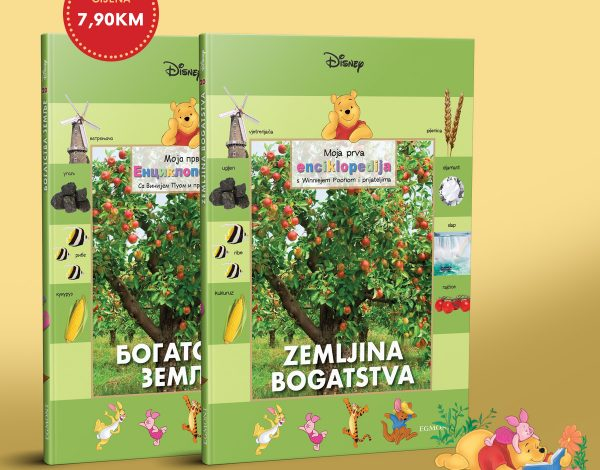 """LJ&Z i Tropik poklanjaju: Moja prva enciklopedija s Winniejem Poohom i prijateljima (20. knjiga """"Zemljina bogatstva"""")"""